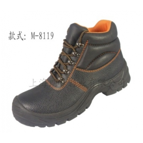 Ботинки рабочие M-8119